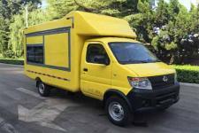 长安商用国五微型售货车99马力5吨以下(SC5035XSHDE5)