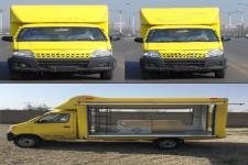 长安牌SC5035XSHDE5型售货车图片