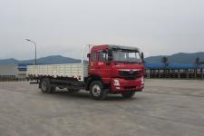 豪曼国五单桥货车160马力7925吨(ZZ1168F10EB1)