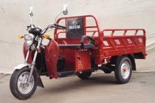 福田五星FT125ZH-7D型正三轮摩托车