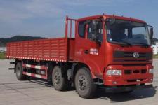 十通国五前四后四货车220马力15905吨(STQ1251L16Y3D5)