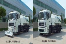 森源牌SMQ5250GQX型清洗车图片