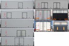 陕汽牌SX5320XLC4C45B型冷藏车图片