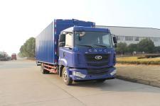 华菱国五单桥翼开启厢式车160-220马力5-10吨(HN5160XYKH19E6M5)