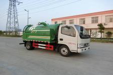 润知星牌SCS5040GQWEV型清洗吸污车     13872879577