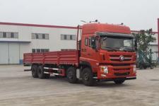 王国五前四后八货车310马力19930吨(CDW1320A1T5)