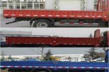 福田牌BJ1048V9JEA-FA型载货汽车图片