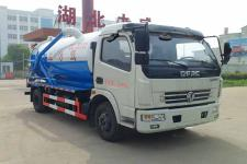 中汽力威牌HLW5111GXW5EQ型吸污车图片