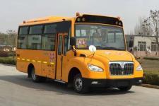 中通牌LCK6670D5XH型幼儿专用校车图片