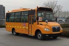 中通牌LCK6751D5XH型小学生专用校车图片
