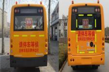 中通牌LCK6751D5XH型小学生专用校车图片3