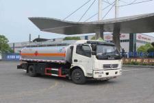 久龙牌ALA5110GJYE5型加油车