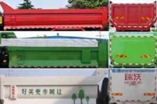 福田牌BJ3255DLPHB-FA型自卸汽车图片