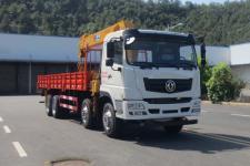 东风牌EQ5311JSQFV型随车起重运输车图片