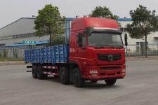 东风国五前四后八货车271马力18505吨(EQ1310VFV)