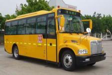 9米|24-47座金旅小学生专用校车(XML6901J15XXC)