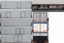 陕汽牌SX5310XLCGB456型冷藏车图片