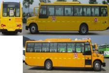金旅牌XML6111J15ZXC型中小学生专用校车图片2