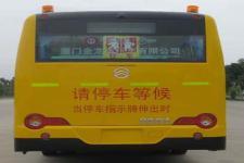 金旅牌XML6111J15ZXC型中小学生专用校车图片3