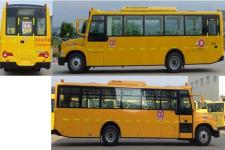 金旅牌XML6101J15XXC型小学生专用校车图片2