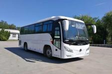 8.5米|24-38座福田客车(BJ6852U6AHB-2)