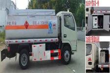 中汽力威牌HLW5071GJY5EQ型加油车图片