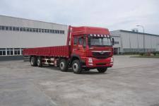 豪曼国五前四后六货车280马力19805吨(ZZ1318KM0EK0)
