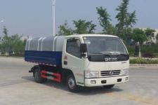 国五东风多利卡自卸式垃圾车