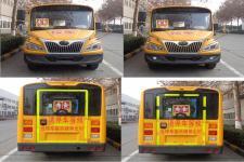 宇通牌ZK6535DX53型幼儿专用校车图片2