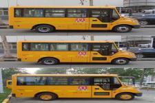 宇通牌ZK6535DX53型幼儿专用校车图片3