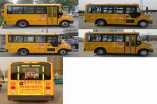 宇通牌ZK6535DX53型幼儿专用校车图片4