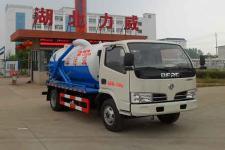 中汽力威牌HLW5071GXW5EQ型吸污车图片