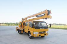 东风16米高空作业车13872881997厂家价格