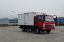 豪曼越野厢式运输车(ZZ2048XXYD27EB1)
