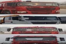 陕汽牌SX5250JSQHB584型随车起重运输车图片
