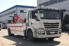 国五陕汽道路清障救援车一拖一型 13872890150
