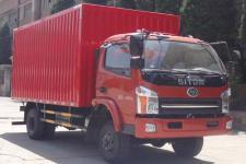 十通牌STQ2046XXYE5型越野厢式运输车