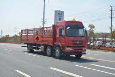 多士星牌JHW5250TQPL型气瓶运输车