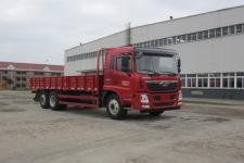豪曼国五前四后四货车180马力14420吨(ZZ1248GH0EB1)