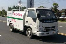 福田绿化喷洒车