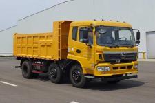 南骏前四后四自卸车国五160马力(CNJ3180RPC43V)
