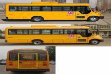 宇通牌ZK6745DX53型幼儿专用校车图片3