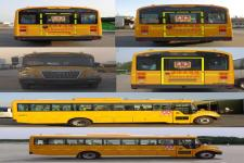 宇通牌ZK6935DX52型小学生专用校车图片2