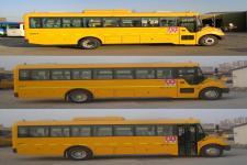 宇通牌ZK6935DX52型小学生专用校车图片3