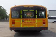 宇通牌ZK6935DX52型小学生专用校车图片4