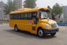宇通牌ZK6935DX51型中小学生专用校车图片