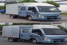 跃进牌SH5032XXYPEGBNS1型厢式运输车图片