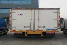 程力牌CL5040XLCA5型冷藏车图片