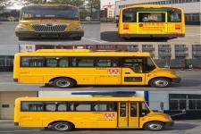宇通牌ZK6595DX51型中小学生专用校车图片2