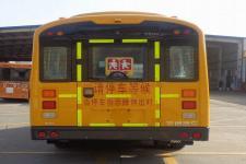 宇通牌ZK6595DX51型中小学生专用校车图片4